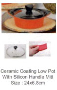 Ecoramic Ceramic Coating Low Pot with Glass Lid 24cm