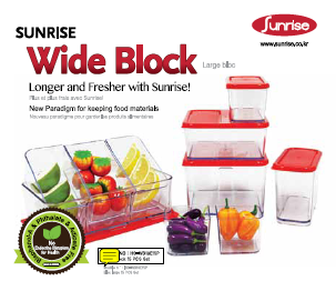 Sunrise Wide Block Combination 10 Sets